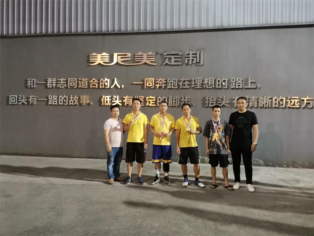 美尼美成功举办第二届员工篮球比赛